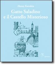 Gatto Saladino e il Castello Misterioso